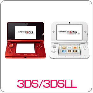 3DS/3DSLLジャンク例